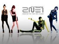 2NE1 - The 1st Mini Album