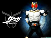 Masked rider Kuuga - growing form