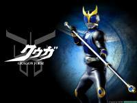 Masked Rider Kuuga - dragon form