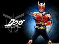 Masked Rider Kuuga - Rising Mighty Form