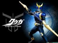 Masked Rider Kuuga - Rising Dragon Form
