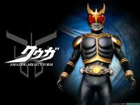Masked Rider Kuuga - Amazing Mighty Form