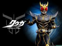 Masked Rider Kuuga - Ultimate Form