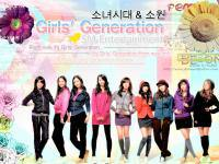 snsd '} color bright