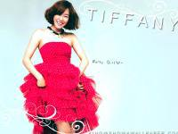 Tiffany  My lovE