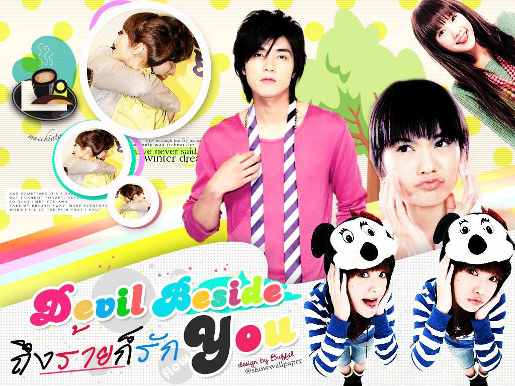 http://www.showwallpaper.com/wallpaper/0911/037435.jpg
