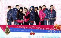 Merry Christmas + happy new year :: BigBang + 2ne1