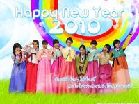 happy new year ... 2010 with Girl's generation