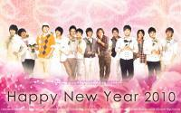 Super Junior New Year 2