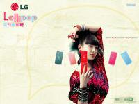 Victoria F(x) - lollipop phone +