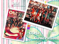 Oh! Girls' Generation the 2nd album