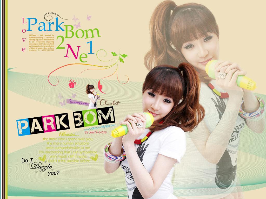 foto-park-bom-wallpaper