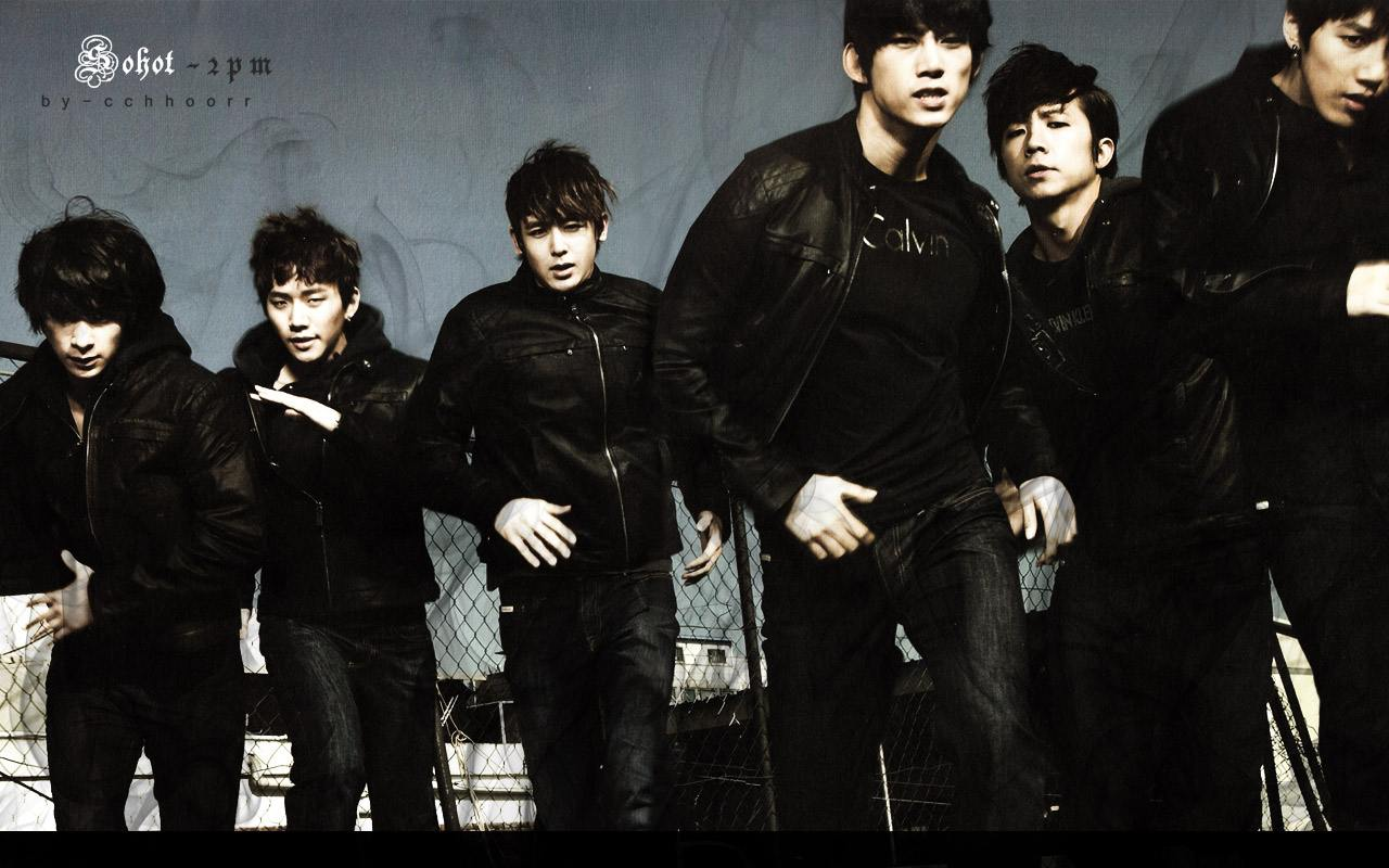 so hot 2pm Wallpaper