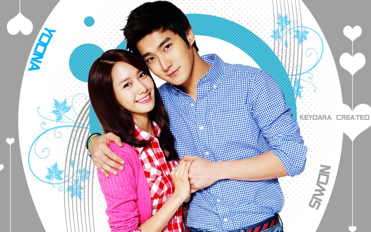 is yoona and si won dating