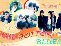 the bottom blues