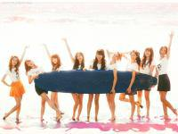 ll > Girls Generation < ll