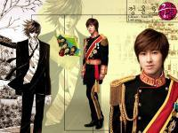 Goong Musical - U-Know Yunho