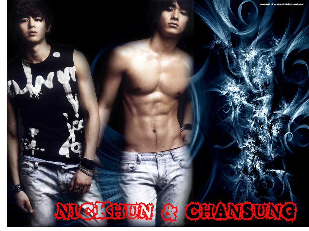 2pm Chansung Wallpaper