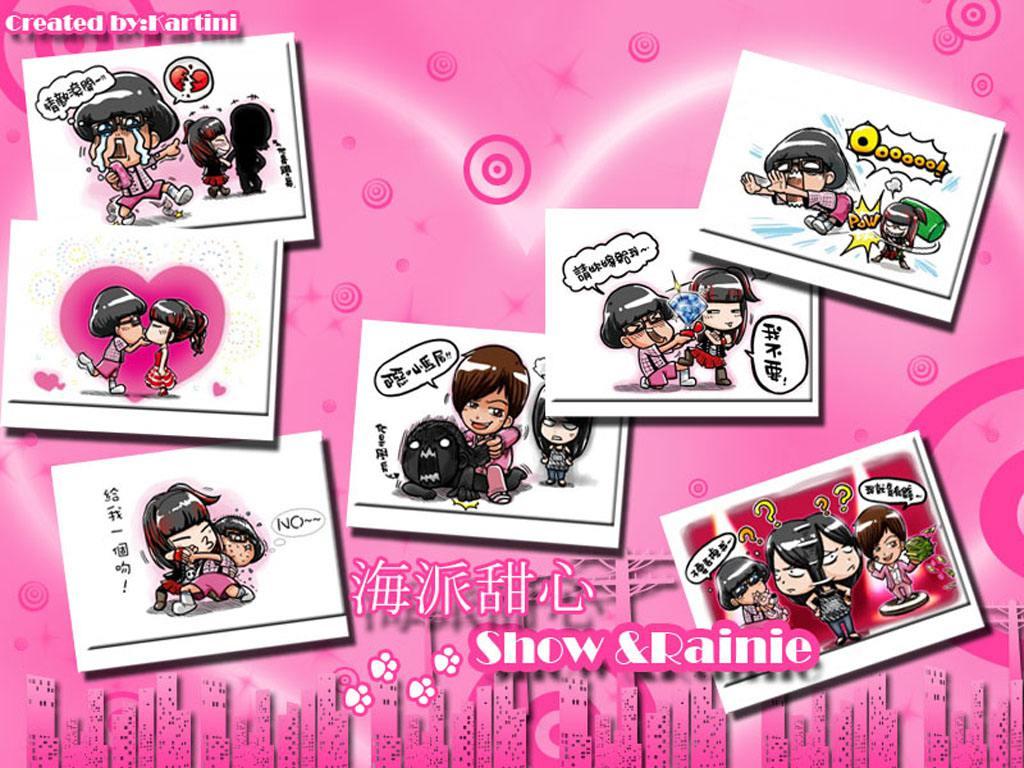 Hi My Sweetheart Drama (Show Luo & Rainie Yang) Wallpaper ...  Hi My Sweethear...