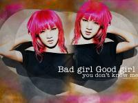 """ miss a ; jia {bad but good}"