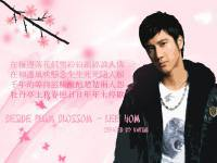 Beside Plum Blossom - Lee Hom