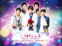 TVXQ: I miss U even U don't miss me