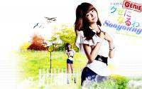 Sooyoung Genie [Widescreen]