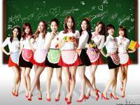 SNSD Goobne Girls