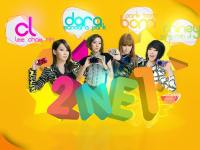 2NE1Colorful-bink-bink