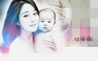 Lee min jung >> My Mom