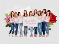 ' girls generation -w-