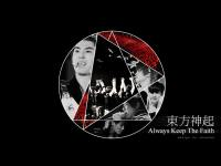 TVXQ - ALWAYS KEEP THE FAITH\ 5