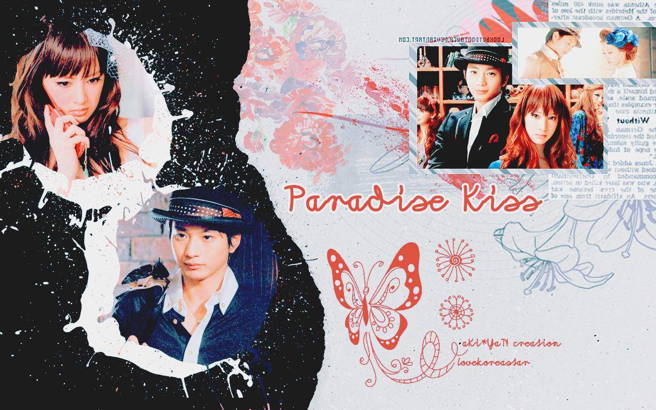 Movie Paradise Kiss Wallpaper 2 Widescreen Wallpaper By Aki Yan