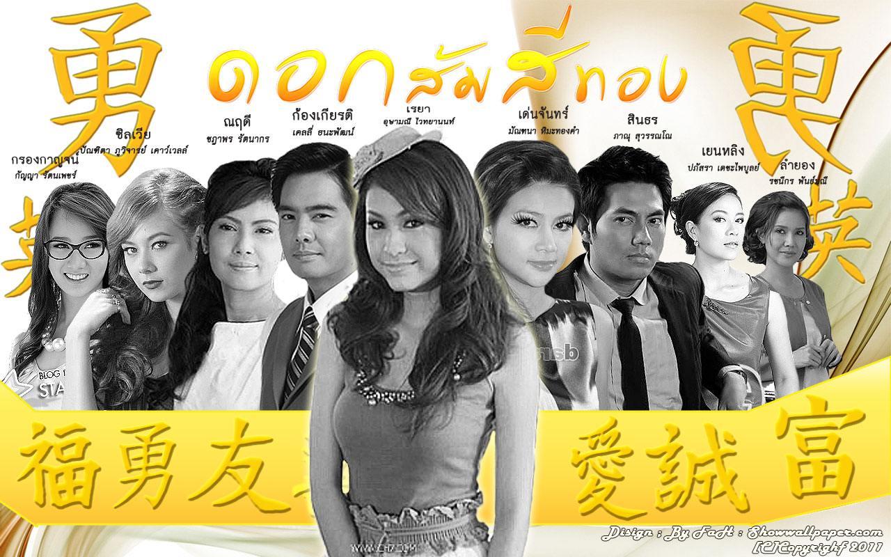 Ch 7 version of Ch 3 lakorn   AFN (Asianfuse network)