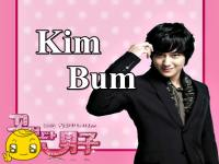 Kim Bum_Boys Over Flower