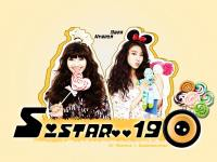 Sistar 19 : Hyolin and Bora