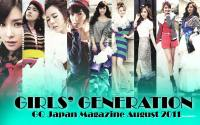 SNSD GQ Japan Magazine August