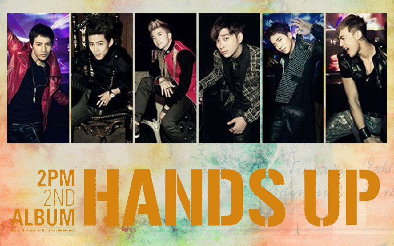 2pm hands up Wallpaper