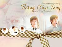 Bang Chul Yong(MIR) : Even In My Dreams MV
