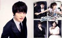 "jaejoong ""Protect The Boss"""