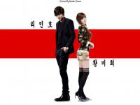Lee Min Ho and Hwang Mi Hee