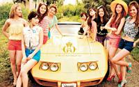 SNSD The 1st Japan Official Photobook 'holiday'