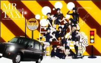 SNSD_Mr.Taxi-3rd-Album-Ver.1