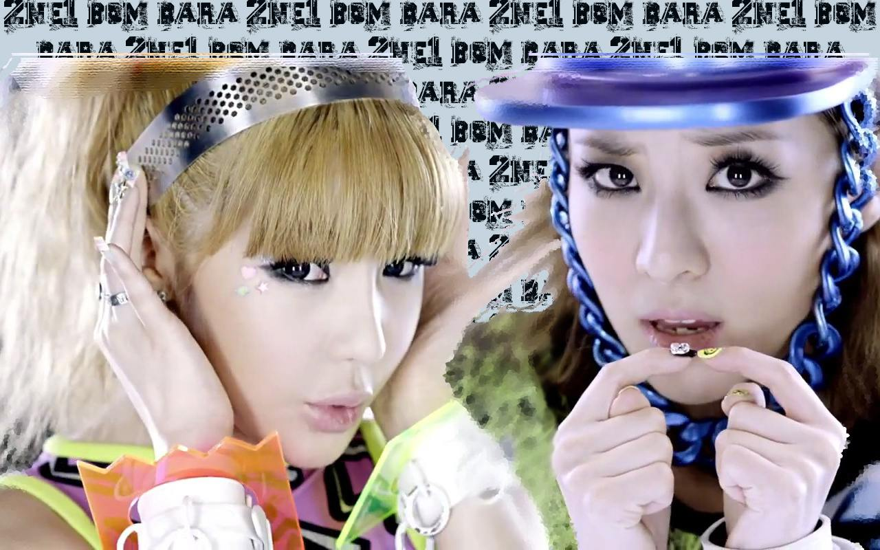 2ne1 dating 'bigbang' member g-dragon indirectly slams relationship rumours with '2ne1' star took to his instagram account to indirectly rubbish rumours of him dating dara.