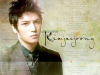 JYJ:don't give up (you're loved) KJJ