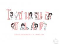 Girls Generation V.Cartoon