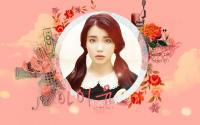 IU :: someday ♥
