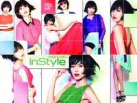 Sooyoung Instyle Magazine for April