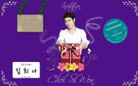Siwon Birthday Invitation - Want to join?