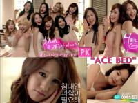 "Girls' Generation @ CF ""ACE BAD"" ver.Yoona"